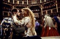shakespeare-enamorado