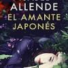 isabel-allende-el-amante-japones-novela