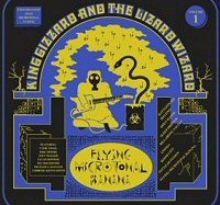 king-gizzard-flying-microtonal-banana