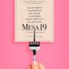 mesa-19-cartel-peliculas