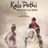 kalo-pothi-cartel