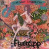 fruupp-future-legends-album