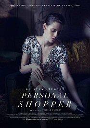 personal-shopper-cartel