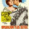 operacion-plus-ultra-cartel-pelicula