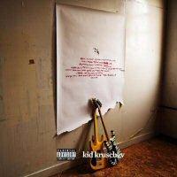 sleigh-bells-kid-kruschev-album