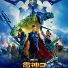 thor-ragnarok-poster-chino
