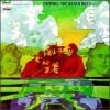 The Beach Boys – Friends (1968)