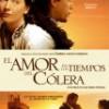 Gabriel García Márquez: adaptaciones cinematográficas