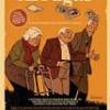 Paco Roca: adaptaciones cinematográficas
