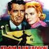 Atrapa a Un Ladrón (1955) de Alfred Hitchcock