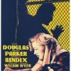 Brigada 21 (1951) de William Wyler