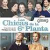Tráiler: Las Chicas De La 6ª Planta – Carmen Maura – Españolas en París: trailer