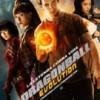 El futuro Dragonball ya tiene cartel