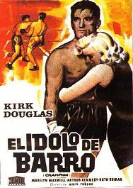 el idolo de barro champion movie review pelicula cartel poster