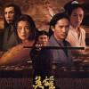 Hero (2002) de Zhang Yimou