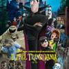 Tráiler: Hotel Transilvania – Animación – Drácula Sobreprotegiendo A Su Hija: trailer