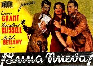 luna nueva movie cartel poster his girl friday review pelicula