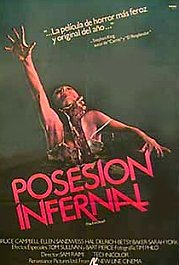 posesion infernal cartel pelicula movie poster the evil dead