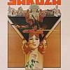 Yakuza (1975) de Sydney Pollack