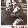 Janusz Korczak: adaptaciones cinematográficas