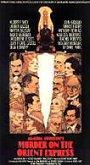 asesinato en el orient express cine pelicula