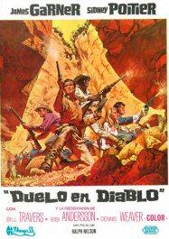 duelo-en-diablo-cartel-espanol