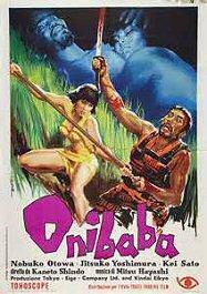 onibaba-cartel-pelicula