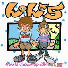 lolas-albums