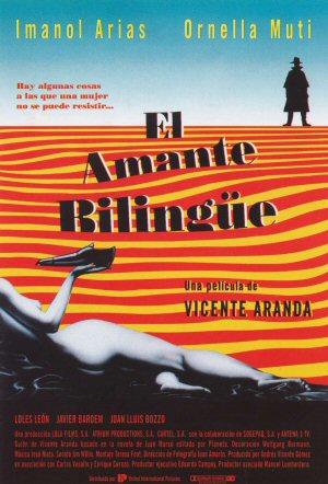 el-amante-bilingue-cartel