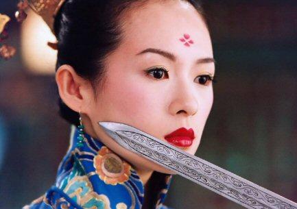 ziyi-zhang-peliculas-foto