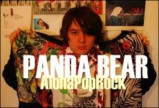 panda-bear-criticas-discos