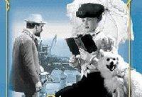 anton-chejov-perrito