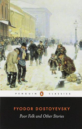 dostoievski-pobres-gentes