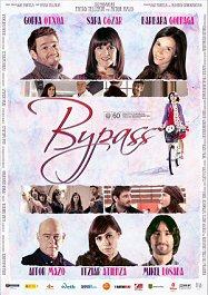 bypass-cartel-peliculas