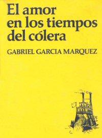 gabriel-garcia-marquez-novelas