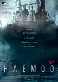 niebla-haemoo-cartel-pelicula