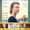brooklyn-cartel-pelicula