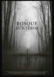 el-bosque-de-los-suicidios-cartel