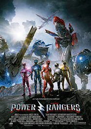 power-rangers-cartel-pelicula