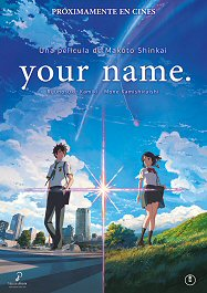 your-name-cartel-peliculas