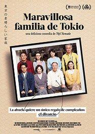 maravillosa-familia-de-tokio-cartel
