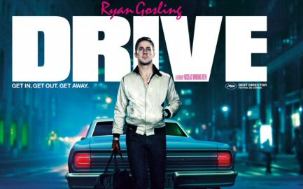 drive-synthway-pelicula