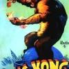 king-kong-cartel-1933