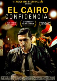 cartel español de la película el cairo confidencial