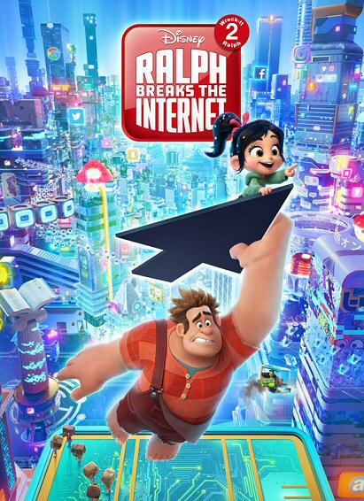 proyecto-poster-rompe-ralph-internet