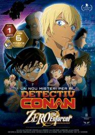 detective-conan-cartel-estreno