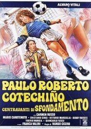 jaimito-delantero-centro-cartel-pelicula
