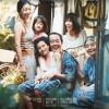 asunto-familia-cartel-estrenos