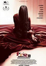 suspiria-2018-cartel-estreno