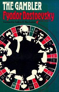 fedor-dostoyevski-gambler-libros